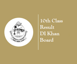 10th Class Result 2020 DI Khan Board