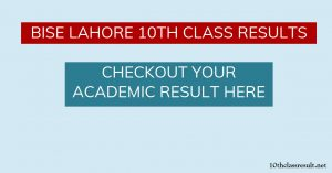 10th Class Result 2021 Lahore Board