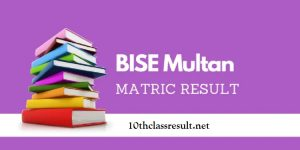 10th Class Result 2021 Multan Board