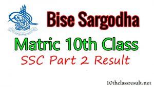 10th Class Result 2021 Sargodha Board